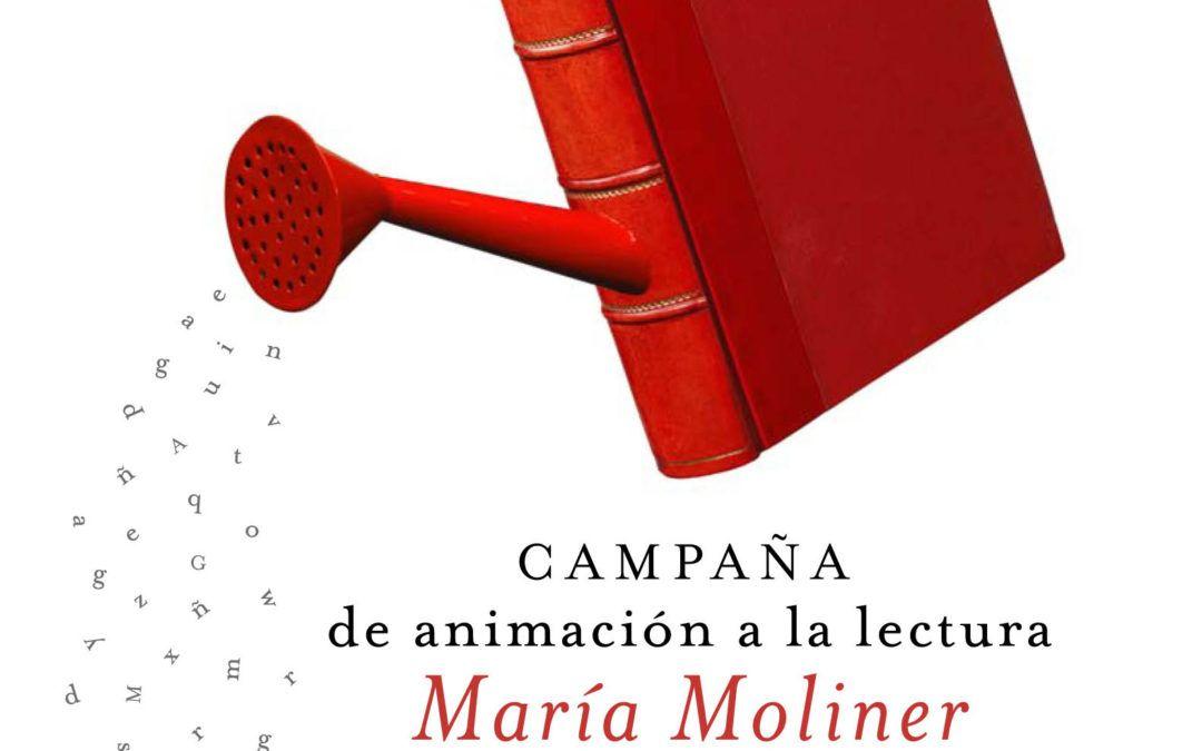 """La Biblioteca de Morata de Jalón premiada una vez más en los """"María Moliner"""""""